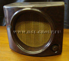 Art Deco speaker/tannoy in Bakelite